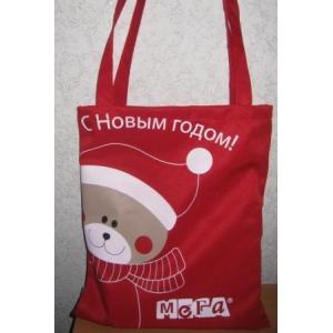 Новогодняя упаковочная сумка, Арт.№081