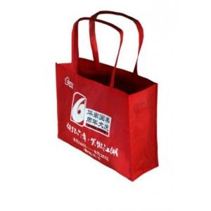 Купить сумку из спанlбонда, Арт.№086