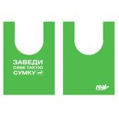 Зелёная сумка, Арт.№021
