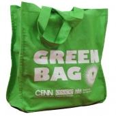 Зелёная сумка, Арт.№025