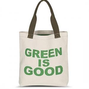 Зелёная сумка, Арт.№024